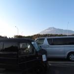 Iwate and the van