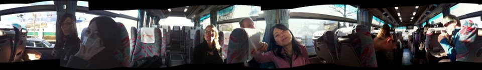 Iphone - Bus Panorama