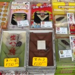Japanese sweets on the road to Kiyomizu