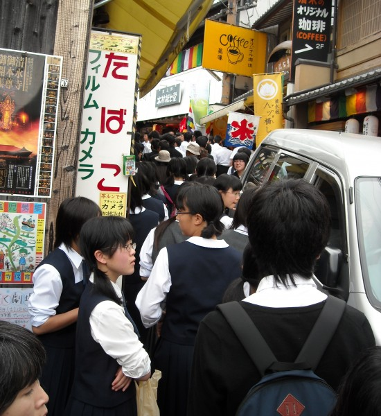 Kiyomizudera street inundated with japanese school kids