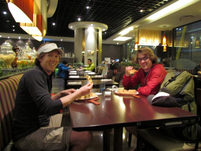 Beijing Airport Pizza Hut